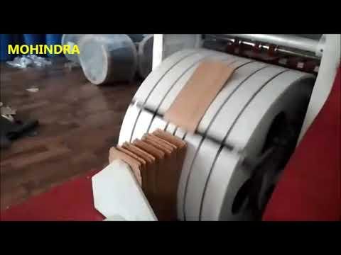 paper Thonga making machine , paper Thonga making machine , odisha , bihar , up