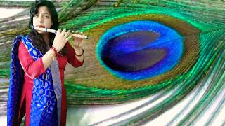 Aaja tujhko pukare mere geet re/Geet/flute cover/Nandani sharma...... Plz use headphone