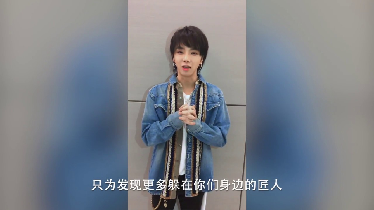 華晨宇攜巨鹿加盟《了不起的匠人》第三季,與志玲師姐再次相遇!Hua Chenyu - YouTube