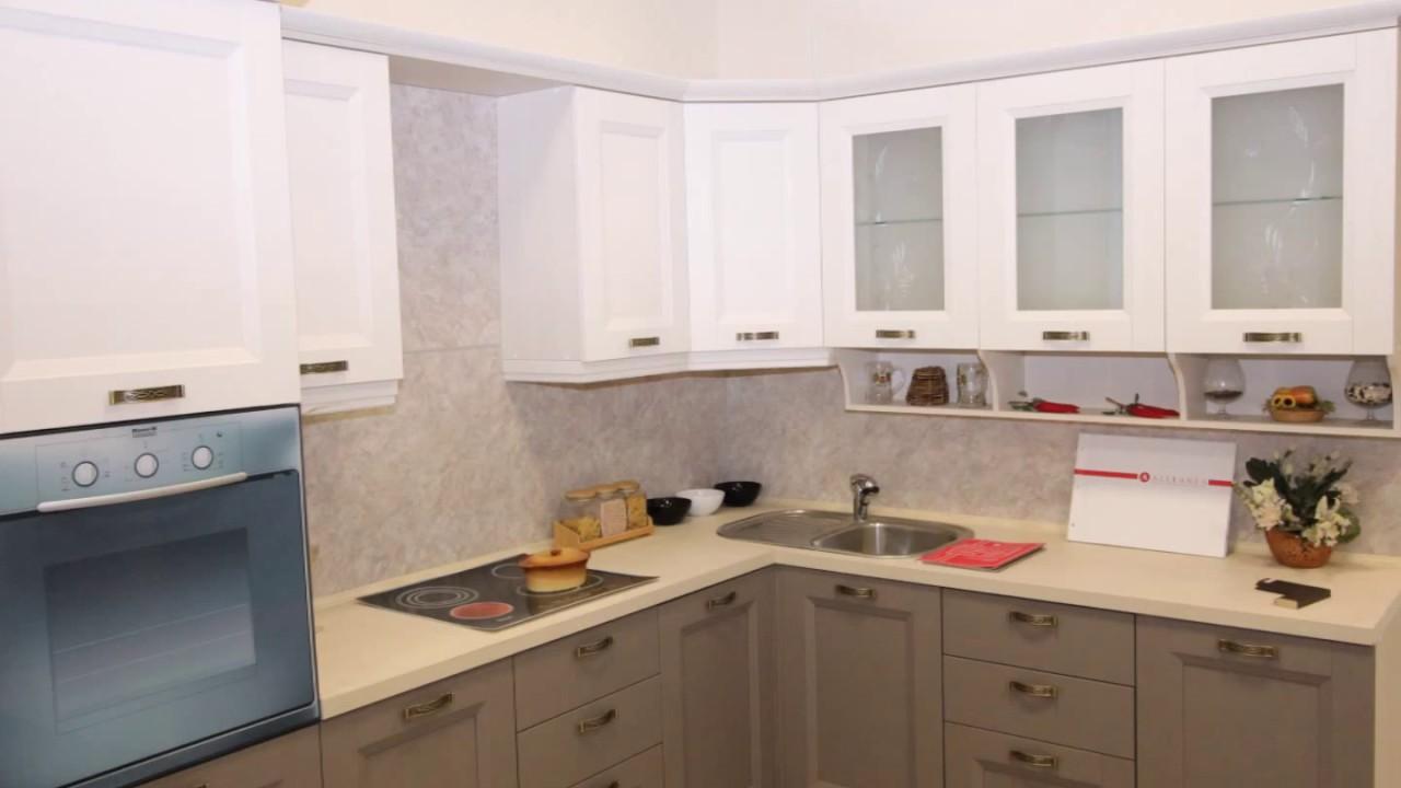 Купить Мебель Для Кухни - vecaranda - YouTube