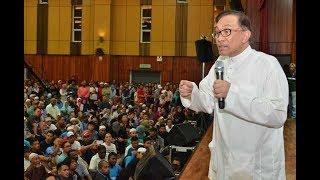 Download Video Anwar Ibrahim: Pidato Perdana Di Permatang Pauh MP3 3GP MP4