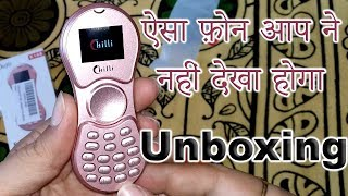 Chilli Spinner Mobile Phone Unboxing & Review in Hindi 4K