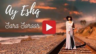 Sara Soroor - Ay Eshq - Official Video