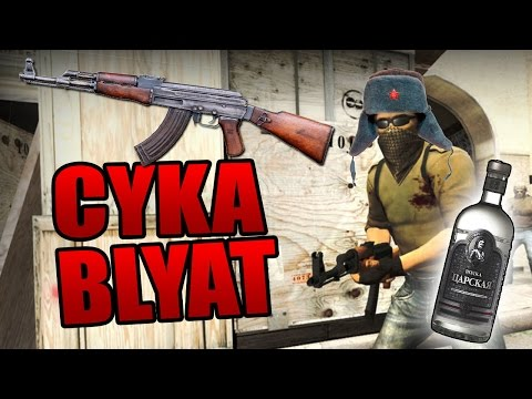 CS:GO - The Typical Russian Player