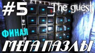 The Guest PC 2016 (HD 1080p 60 fps) - Мега пазлы - прохождение #5 финал