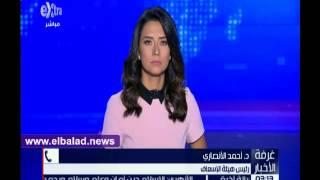 الإسعاف: بلاغات  أول أيام العيد أقل من المتوقع.. فيديو