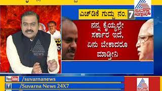 CM Kumaraswamy & BS Yeddyurappa Go Neck-To-Neck Fight