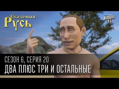 Вечер с Владимиром Соловьевым. Специальный выпуск