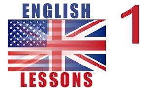 1 Урок Знакомство в английском языке
