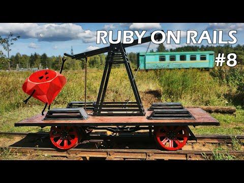 Ruby on Rails 6, урок #8   Регистрация пользователей с нуля, bcrypt, pagy