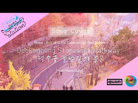 (STATION) YoonA Feat. 10cm - Deoksugung Stonewall Walkway (Song Cover)