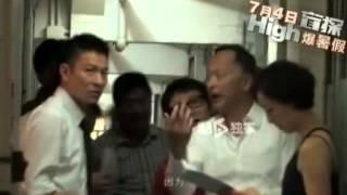 杜琪峰为郑秀文鸣不平 爆