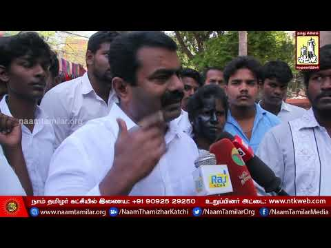 Chennai Law College Protest -  Pressmeet with Seeman - by Tamilar