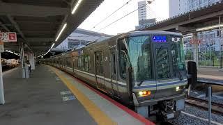 JR京都線 新快速223系 + 225系 新大阪発車