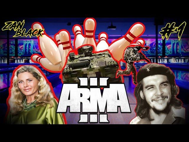 Arma 3 - Boliche, Vera Fischer e Che