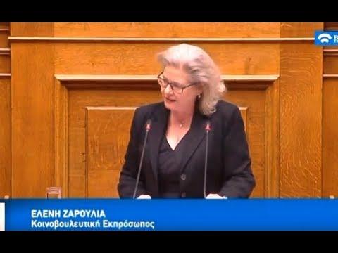 Ε. Ζαρούλια: Άθεοι, αστράτευτοι και απάτριδες εξουσιάζουν την Πατρίδα μας!
