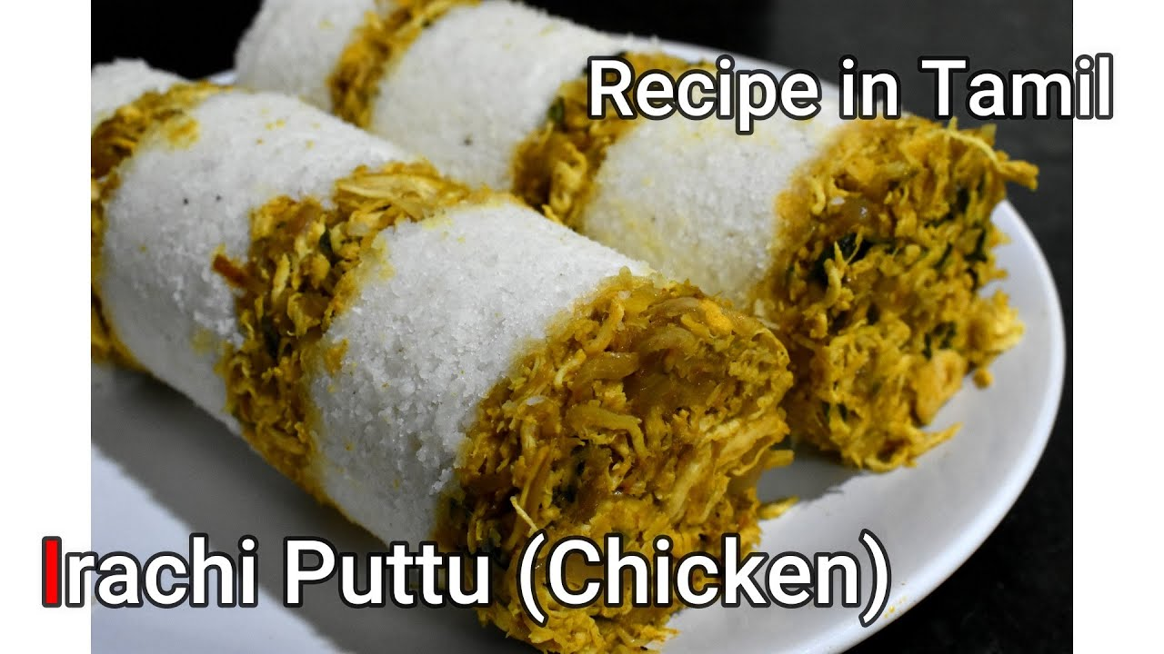 Irachi Puttu || Chicken Puttu || Breakfast || Dinner || Recipe in Tamil
