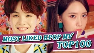 [TOP 100] MOST LIKED K-POP MV OF ALL TIME  • September 2018