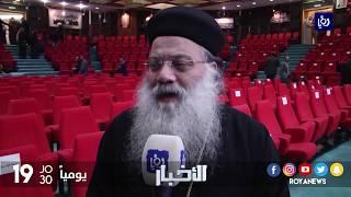 احتفال بمناسبة اسبوع الوئام بين الأديان لدعم التعايش - (31-1-2018)