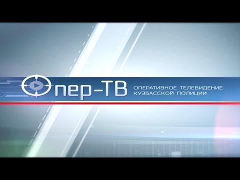 ОПЕР ТВ 18.05.2020