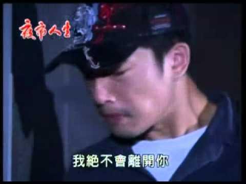 夜市人生 第410集 【2】