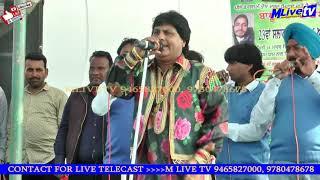 ਮਹਾਰਾਜ ਪਟਿਆਲੇ ਵਰਗੀ ਕਦੇ ਚੜਾਈ  ਹੁੰਦੀ ਸੀ || ਲਾਭ ਹੀਰਾ  || Labh Heera ||  M Live TV