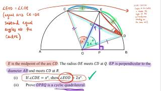 Circle Geometry Example Question (worked proof)