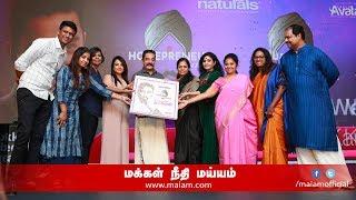 MNM President Mr Kamal Haasan at Homepreneur awards - Encourage and Empower women Entrepreneurs.