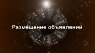 Доска Бесплатных Объявлений(, 2010-05-22T10:11:12.000Z)