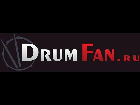 Как отследить посылку, отправленную Вам из Германии компанией DrumFAN