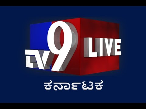 TV9 KANNADA LIVE