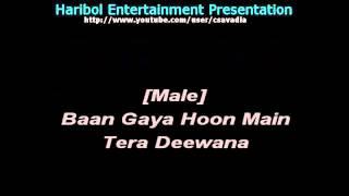 Dheere Dheere Se Meri Zindagi Hindi Karaoke