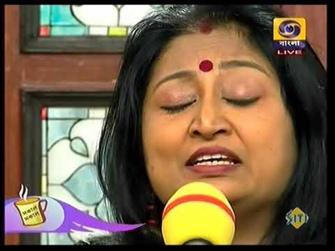 Padma Patay Bhorer Shishir || পদ্মা পাতায় ভোরের শিশির II Taniya Paul
