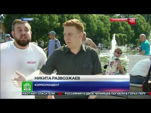 Десантник напал на журналиста НТВ