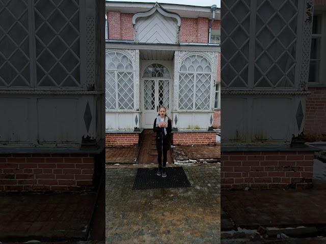 Изображение предпросмотра прочтения – МарияСапожкова читает произведение «Не раз ты слышала признанье...» Ф.И.Тютчева