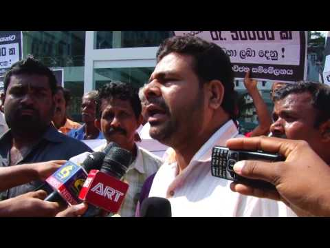 Protest - All Ceylon Farmers' Federation