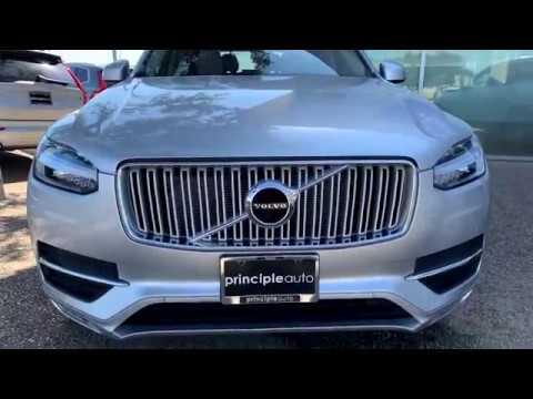 Volvo XC90: 2019 vs 2020 - YouTube