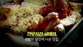 Best 4 famous restaurants(맛집 베…
