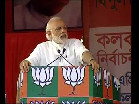 PM Shri Narendra Modi at a Public Meeting in Kolkata, West Bengal.