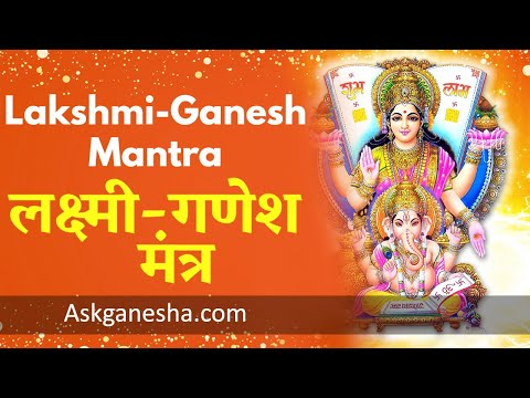 Lakshmi Ganesh Mantra - Remove the obstacles in getting your