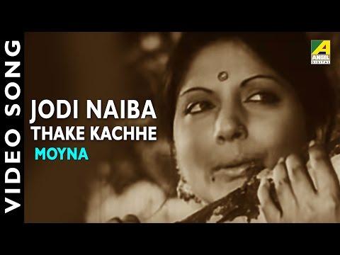 Jodi Naiba Thake Kachhe - Arati Mukherjee - Moyna