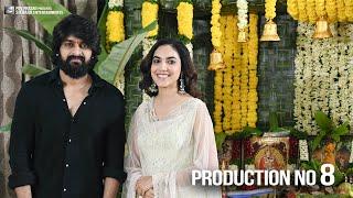 Sithara Entertainments Production No 8 Pooja Ceremony | Naga Shaurya, Ritu Varma | Lakshmi Sowjanya Image