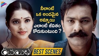 Sanchitha Talks About Various Stages In a Woman's Life | Rachayitha 2019 Telugu Movie Best Scenes
