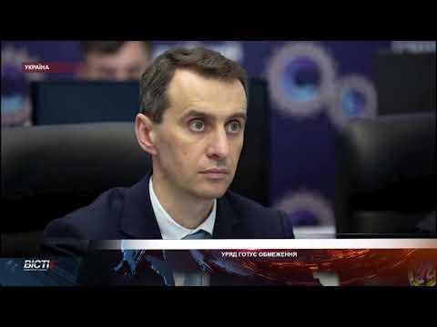 Карантин вихідного дня, уряд готує чергові карантинні обмеження для українців