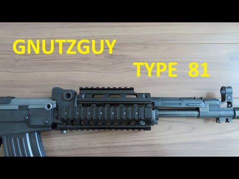 Ideal AK-47 Yugo M70 Quad Rail Mod To Type 81 Rifle Canada. DIY. AK47