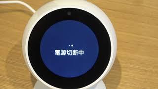 Amazon Echo Spot 開封!次世代AIスピーカーが凄すぎる!