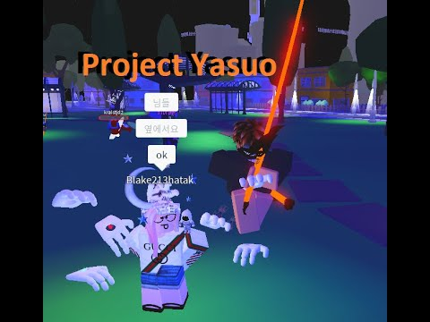 PROJECT:YASUO/SAMURAI |100% CRIT CHANCE SHOWCASE|