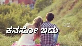 Love song | kanaso idu nanaso idu | Kannada WhatsApp status