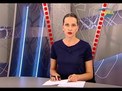 Новости Одессы 11.06.2019