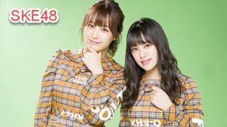 1月15日(水)に26thシングル「ソーユートコあるよね?」をリリースするSKE48。同楽曲のセンターには、デビュー10周年を迎えた須田亜香里が立つ。...